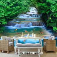 3D 壁紙 1ピース 1㎡ 自然風景 山中の滝の景色 鯉 インテリア 装飾 寝室 リビング 耐水 防カビ h02417