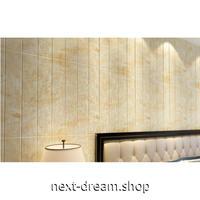 【3D壁紙】 70×70cm 厚さ5ミリ 10枚パック しっかりとした木の板デザイン 木の色 接着剤付 高級クロスステッカー 部屋 防水 m04005