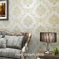 3D 壁紙 53×1000㎝ 花柄 ダマスク DIY 不織布 カビ対策 防湿 防水 吸音 インテリア 寝室 リビング h01993