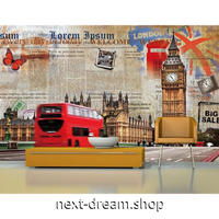 3D 壁紙 1ピース 1㎡ イギリス 英語 新聞 レトロ 街並み キッチン 寝室 リビング 客室 m03319