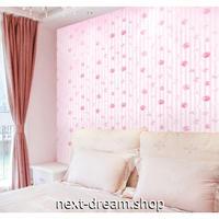 【ウォールステッカー】 3D 壁紙  45×1000cm 薔薇 ストライプ ピンク 女の子 DIY 寝室 リビング 子供部屋 インテリア m02419