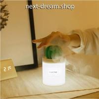 加湿器 空気清浄機 アロマ ミストメーカー サボテン  乾燥・肌荒れ・風邪・花粉症予防  オフィス インテリア  m01326