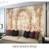 カスタム3D壁紙 1ピース 1㎡ ヨーロッパデザイン 支柱 薔薇 キッチン 寝室 リビング クロス張替 リメイクシート m04519