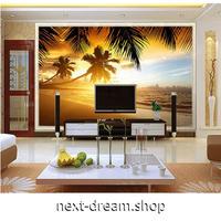 3D壁紙 1ピース 1㎡ 自然風景 サンセットビーチ 夕日 インテリア 寝室 リビング ショップ 耐水 防カビ m04371