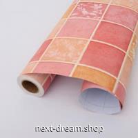 壁紙 60×1000cm モザイクタイル 赤 ピンク チェック DIY リフォーム インテリア 部屋/キッチン/家具にも 防水 PVC h03925