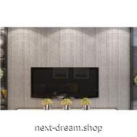 【3D壁紙】 70×70cm 木の板デザイン グレー 灰色 接着剤付 高級クロス 部屋 オフィス ショップ DIY 防水 m03955
