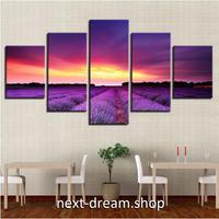 【お洒落な壁掛けアートパネル】 5点セット×30cm幅 紫 ラベンダー畑 風景 ファブリックパネル インテリア 飾り m05042