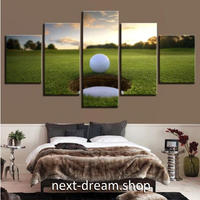 【お洒落な壁掛けアートパネル】 小さめサイズ5点セット ゴルフ 芝生 グリーン 自然風景 ファブリックパネル インテリア 人気 m05018