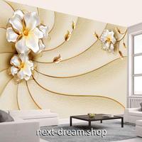 3D 壁紙 1ピース 1㎡ 白い花 立体アート ヨーロッパスタイル インテリア 部屋装飾 耐水 防湿 防音 h02930