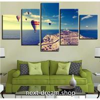 【お洒落な壁掛けアートパネル】 小さめサイズ5点セット 熱気球 空の景色 海 ファブリックパネル DIY インテリア m04886