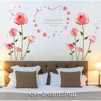 【ウォールステッカー】壁紙 DIY 部屋装飾 寝室 リビング インテリア 90×60cm 薔薇 ピンク ハート ロゴ m02155