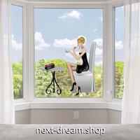 【ウォールステッカー】壁紙 DIY 部屋装飾 寝室 リビング インテリア 50×70cm イラスト 女性 メイク おしゃれ m02203