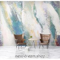 カスタム3D壁紙 ペイントアート 絵画 緑 黄 白 5D素材 部屋 リビング 寝室 ショップ ウォールペーパー m05918