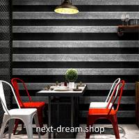 【壁紙】 3Dストライプ 黒&グレー 53cm×10m 高級ウォールペーパー 部屋 リビング 玄関 ショップ 防水 DIY m03633