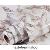 壁紙 60×500cm 大理石調 小豆色 ブラウン DIY リフォーム インテリア 部屋・寝室・家具にも 防湿 防音 h03624