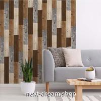 【ウォールステッカー】壁紙 DIY 部屋装飾 寝室 リビング インテリア 茶色 ブラウン 61×40cm 木の板 WOOD m02165