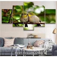 【お洒落な壁掛けアートパネル】 枠付き5点セット 野鳥 グリーン 自然 写真 ファブリックパネル インテリア m04662