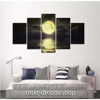 【お洒落な壁掛けアートパネル】 5点セット 夜の海 満月 スーパームーン 自然風景 絵画 ファブリックパネル インテリア m04808