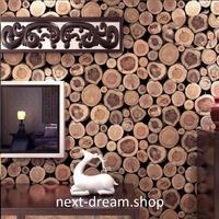 3D 壁紙 53×1000cm 北欧モダン 木 ウッド 防水 防音 おしゃれクロス インテリア 装飾 寝室 リビング h01821