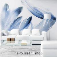 3D 壁紙 1ピース 1㎡ 北欧モダン 羽 ライトブルー おしゃれアート リビング 寝室 客室 m03353