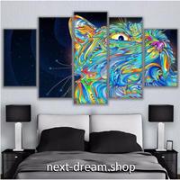 【お洒落な壁掛けアートパネル】 枠付き5点セット 絵画 モジュラー 猫 ネオンカラー ファブリックパネル インテリア m04602