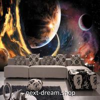 3D 壁紙 1ピース 1㎡ 自然風景 宇宙 惑星 クレーター インテリア 装飾 寝室 リビング 耐水 防カビ h02395