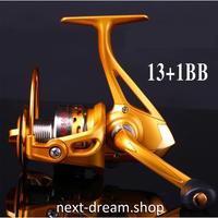 新品 スピニングリール 釣り道具 フィッシング 高性能ベアリング 鯉釣り 金色×銀色 2000 / 3000 / 4000 /5000番 m02021