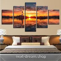 【お洒落な壁掛けアートパネル】 小さめサイズ5点セット 自然風景 夕焼け オレンジの空 海 ファブリックパネル DIY インテリア m04982