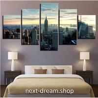 【お洒落な壁掛けアートパネル】 5点セット ニューヨークシティ ビル風景 写真 ファブリックパネル インテリア m04771