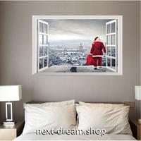 【ウォールステッカー】シール DIY 部屋装飾 寝室 リビング インテリア 72×48cm 壁窓デザイン サンタ 街並み m02228