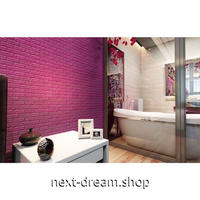 ウォールステッカー 3D壁紙 77×70cm 超立体カラフルレンガ レッドピンク 防水 家具リフォーム キッチン・お風呂・古いドアにも m02738