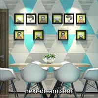 【3D壁紙】 53×10㎡ トライアングル模様 三角 ブルー 高級クロス 部屋 リビング オフィス クロス ショップ DIY 防水 m03825