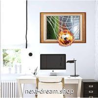 【ウォールステッカー】壁紙 DIY 部屋装飾 寝室 リビング インテリア 60×45cm 絵 アート サッカーボール m02191