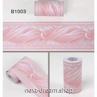 壁紙 10×1000cm ヨーロッパ風 柄 ピンク 桃色 DIY リフォーム インテリア キッチン/浴室/家具にも 防水PVC h04213
