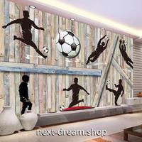 3D 壁紙 1ピース 1㎡ 木製ボード サッカー ボール DIY リフォーム インテリア 部屋 寝室 防湿 防音 h03282