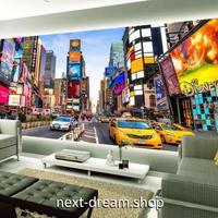 3D 壁紙 1ピース 1㎡ シティ風景 NY アメリカ DIY リフォーム インテリア 部屋 寝室 防湿 防音 h03350