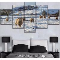 【お洒落な壁掛けアートパネル】 枠付き5点セット 羊 動物写真 ひつじ 群れ 雪 ファブリックパネル インテリア m04657