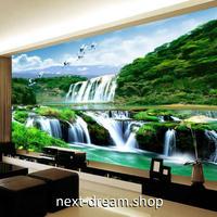 3D 壁紙 1ピース 1㎡ 自然風景 山中の滝の景色 鶴 森 インテリア 装飾 寝室 リビング h02307