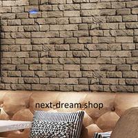 3D 壁紙 53×1000㎝ 石レンガ レトロ  PVC 防水 カビ対策 おしゃれクロス インテリア 装飾 寝室 リビング h01921