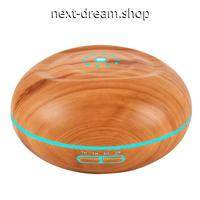 加湿器 超音波式 空気清浄機 アロマ LEDライト 7色 木目 丸型  乾燥・肌荒れ・風邪・花粉症予防  オフィス インテリア  m01285