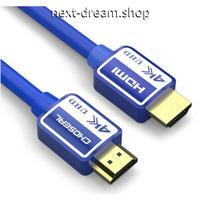 新品送料込 HDMIケーブル 3m 超高速  家電 テレビ 液晶 ノートパソコン PS3 プロジェクター PC  m00776
