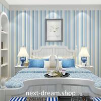 3D 壁紙 53×1000㎝ 子供部屋 ストライプ DIY 不織布 カビ対策 防湿 防水 吸音 インテリア 寝室 リビング h01984