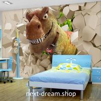 3D 壁紙 1ピース 1㎡ 子供部屋 恐竜 デジタル画 インテリア 装飾 寝室 リビング 耐水 防湿 h02532