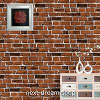 3D壁紙 45×1000cm レンガ 茶色 ブラウン DIY リフォーム インテリア 部屋・キッチン・家具にも 防湿 防音 h03718