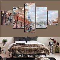 【お洒落な壁掛けアートパネル】 5点セット パリの風景 外国 エッフェル塔 絵画 ファブリックパネル インテリア m04761