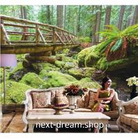 3D壁紙 1ピース 1㎡ 自然風景 森林 苔 インテリア 寝室 リビング ショップ 耐水 防カビ m04354