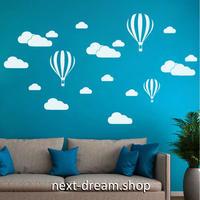 【ウォールステッカー】壁紙 DIY 部屋 シール 寝室 リビング インテリア 40×60cm イラスト 気球 雲 m02305