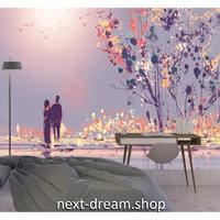 3D 壁紙 1ピース 1㎡ ロマンチックな日没 サンセット 紫 ウォールアート 寝室 リビング 客室 m03310
