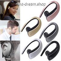 新品送料込  イヤホンヘッド Bluetooth ヘッドセット ワイヤレス 片耳 マイク 通話 電話  おしゃれ 音楽 贈り物に◎ m00722