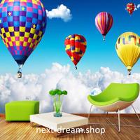 3D 壁紙 1ピース 1㎡ 自然風景 気球 空 子供部屋 キッズルーム インテリア 装飾 寝室 リビング h02211